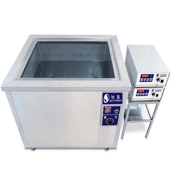 Bể rửa siêu âm công nghiệp JP-480ST 175L